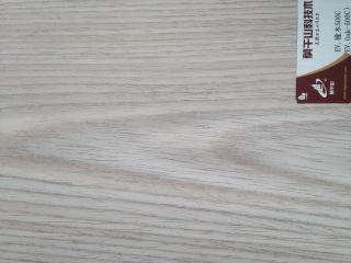 橡木500C