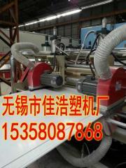 木塑建筑模板机械设备