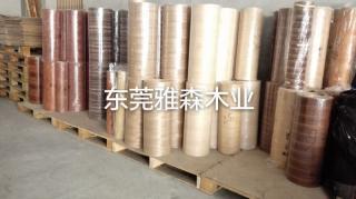无纺布,牛皮纸木皮,包覆线条木皮