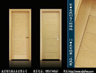 红橡原木套装门