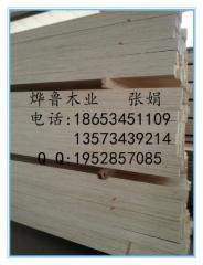 包装级LVL木方