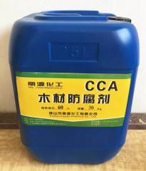 木材防腐剂CCA-C