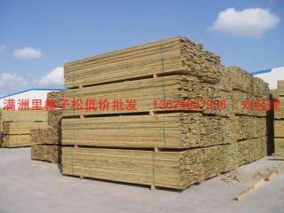樟子松防腐木材