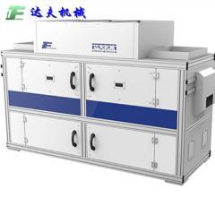 UV固化机 紫外线光干燥机