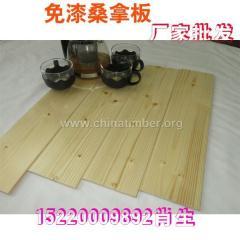 吊顶材料吊顶板护墙板桑拿板