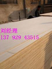砂光杨木贴面包装板,三合板多层板