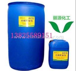acq-d木材防腐剂acq防腐剂环保长效木材防腐剂