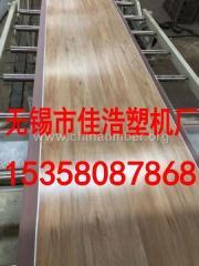 PVC地板生产线:PVC耐磨层+PVC彩膜+PVC
