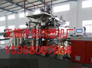 最新研发PVC地板生产线机械设备全套机组