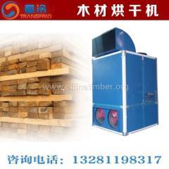 木材二次烘干机