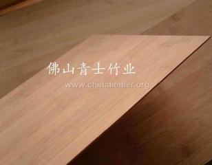 办公室专用竹板,写字楼装修装饰竹板