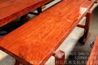 极品巴花大板红木实木高档家具大板台老板办公桌大型会