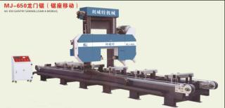 龙门带锯MJ-650(锯运动)