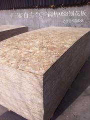 厂家生产直销OSB,刨花板,欧松板