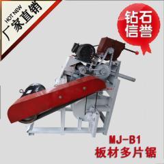 山东大华木业机械  供应板材多片锯  等宽多片锯