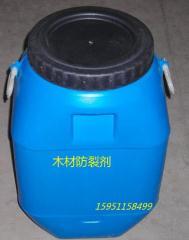 木材防水剂