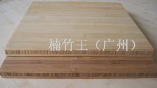 碳化平压工字竹板