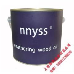 上海新纳斯2.5L耐候木油