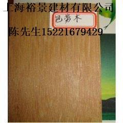 巴劳木厂家,上海裕景木业,巴劳木属于天然环保防腐木
