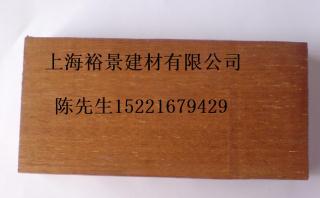 印尼菠萝格板材供应上海最大的木材生产厂家尺寸可定做