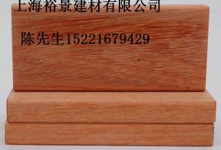 马来菠萝格,进口原木开料材质有保障,上海裕景木业