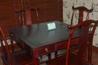 老挝红酸枝多功能方桌