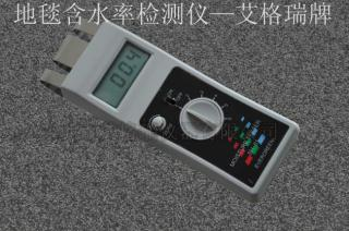 中山地毯水份检测仪报价,怎样使用地毯含水率检测仪