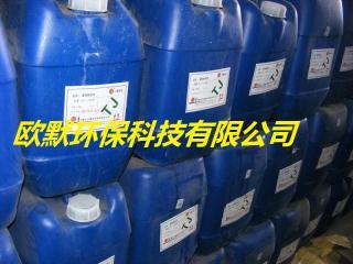 ISU20竹藤草专用防腐剂