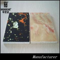 铝复合玻镁板