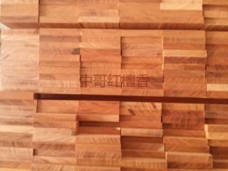 红檀香地板坯料