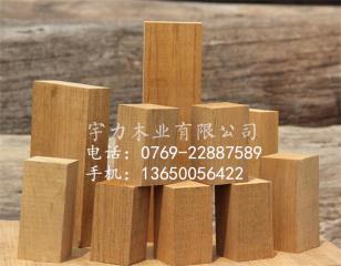 柚木工艺品规格料