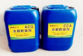 ACQ木材防腐剂 CCA木材防腐剂