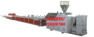微晶石塑防水地板生产线机械设备