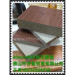 80厘 竹香板(无醛板)超厚板 健康环保板