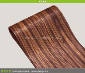 科技木皮酸枝5248C