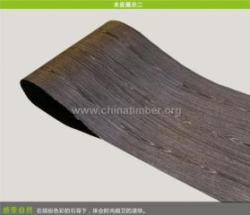 科技木皮黑杏03C