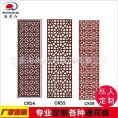中式欧式现代复古屏风隔断玄关花格通花板