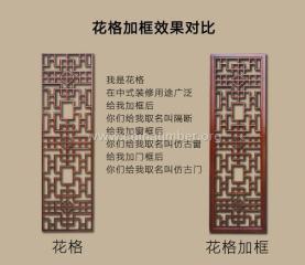 中式实木花格屏风镂空雕花