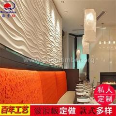 艺术波浪板 立体波浪板 装饰波纹板 背景墙装