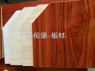 美伦堡实木生态板