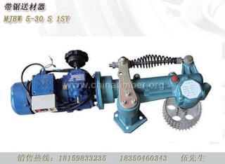 带锯送材器5-30S