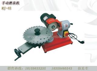 手动磨齿机MJ-45