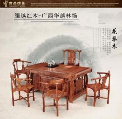 花梨家具--茶桌(5件)