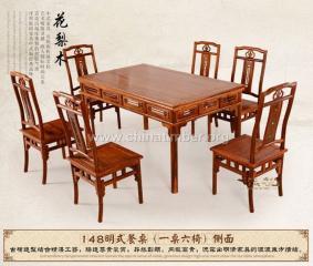 花梨家具--茶桌(7件)5880元套