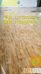 枫木实木地板