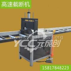 高速断料机/铝材切割机/万能断料锯