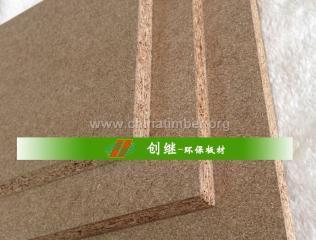 25mme1级免漆刨花板,环保板材,三聚氰胺免漆板