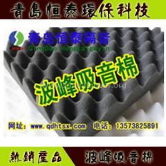 KTV环保蛋壳吸音棉,隔音装修材料