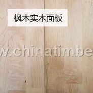 枫木实木面板