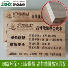 环保阻燃家具板